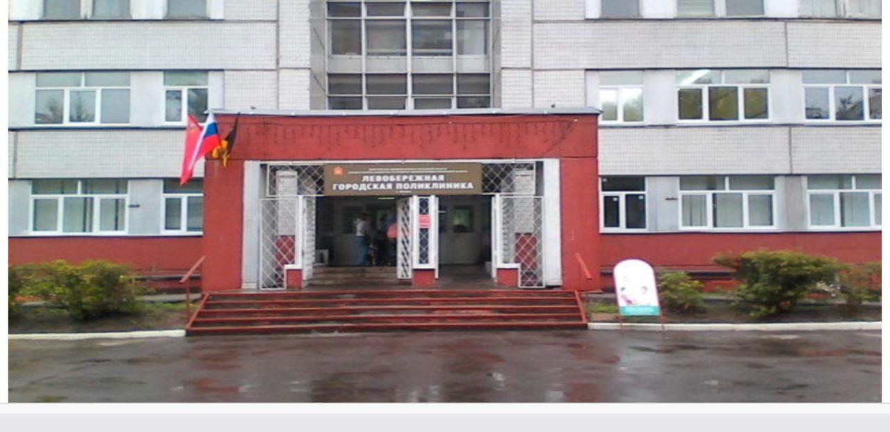 наркологическая клиника г москва